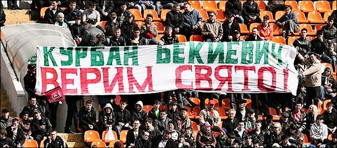 Курбан Бердыев Верим Свято