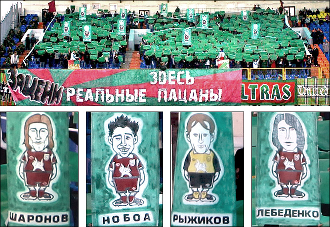 Реальные пацаны из Казани