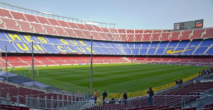 Самый большой стадион
